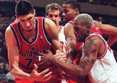 Tallest NBA Player